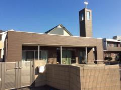 久美愛教会