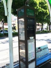 「上筒井1丁目」バス停留所