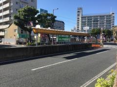 桟橋通一丁目駅