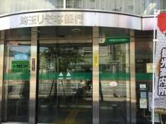埼玉りそな銀行草加支店