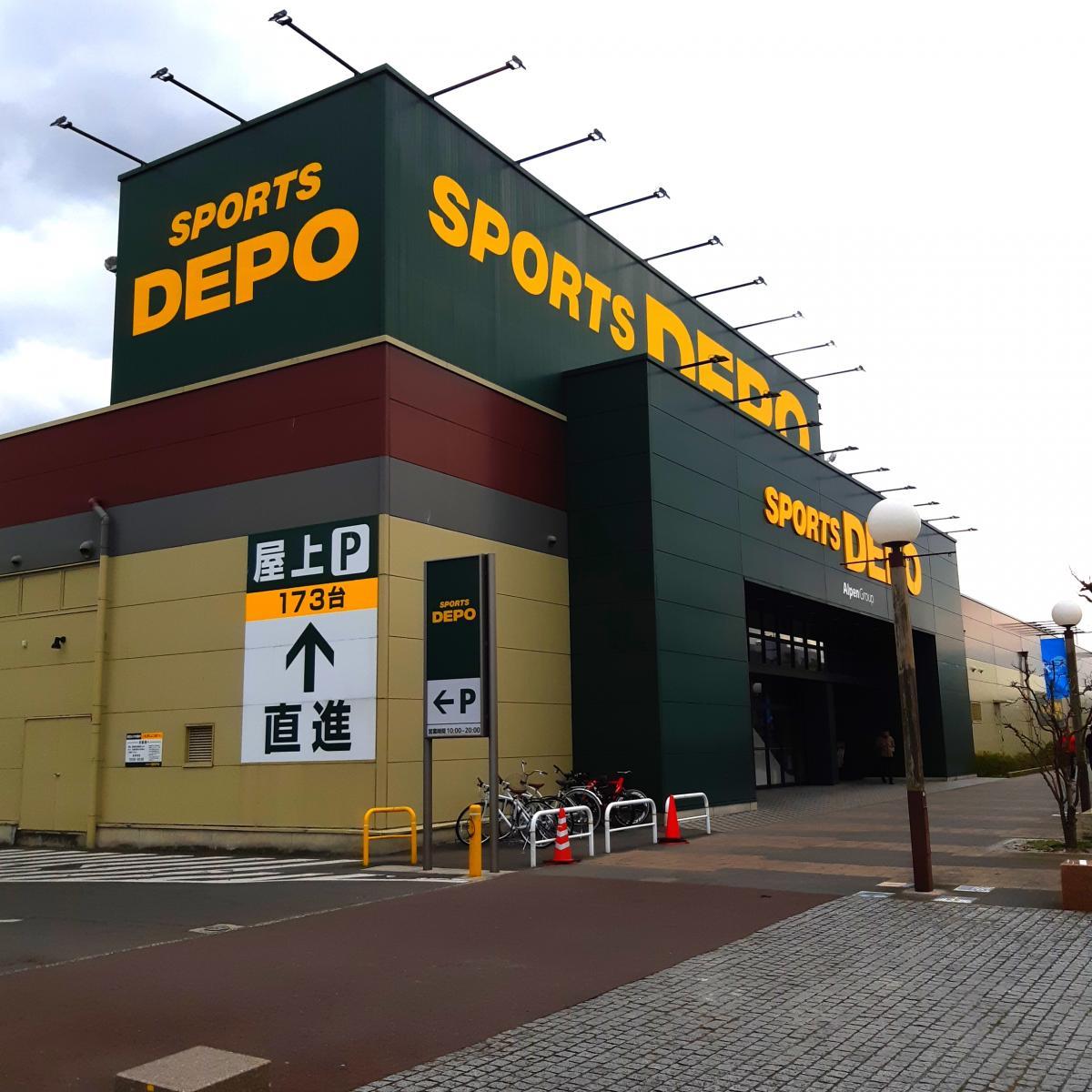 スポーツデポ 高松伏石店_施設外観