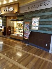 信州そば野伊丹テラス店