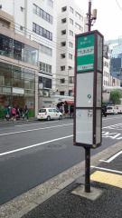 「南青山六丁目」バス停留所