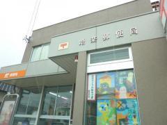 増楽郵便局
