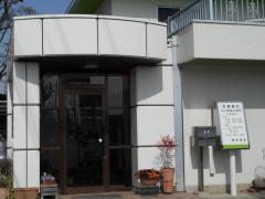 瀬田医院_施設外観