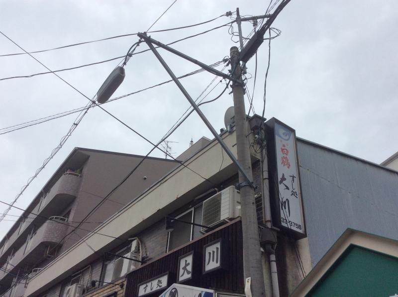 すし処・大川_施設外観