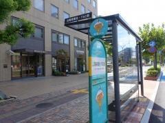 「山陽新聞社前」バス停留所