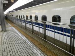 東海旅客鉄道株式会社(JR)