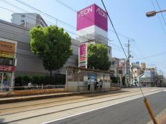 県病院前駅