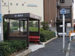 「長泉寺」バス停留所