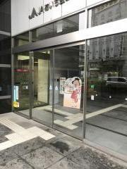 JAあいち豊田本店