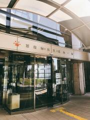 宮崎市民文化ホール