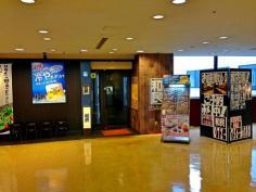 JAPANESEDINING「和民」川西能勢口駅前店