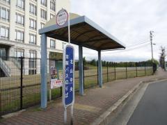 「北山中央」バス停留所