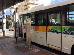 「開南」バス停留所
