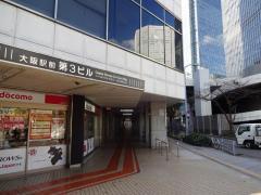 広島テレビ放送大阪支社