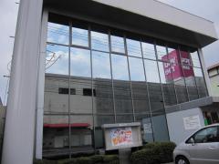 もみじ銀行蔵王支店