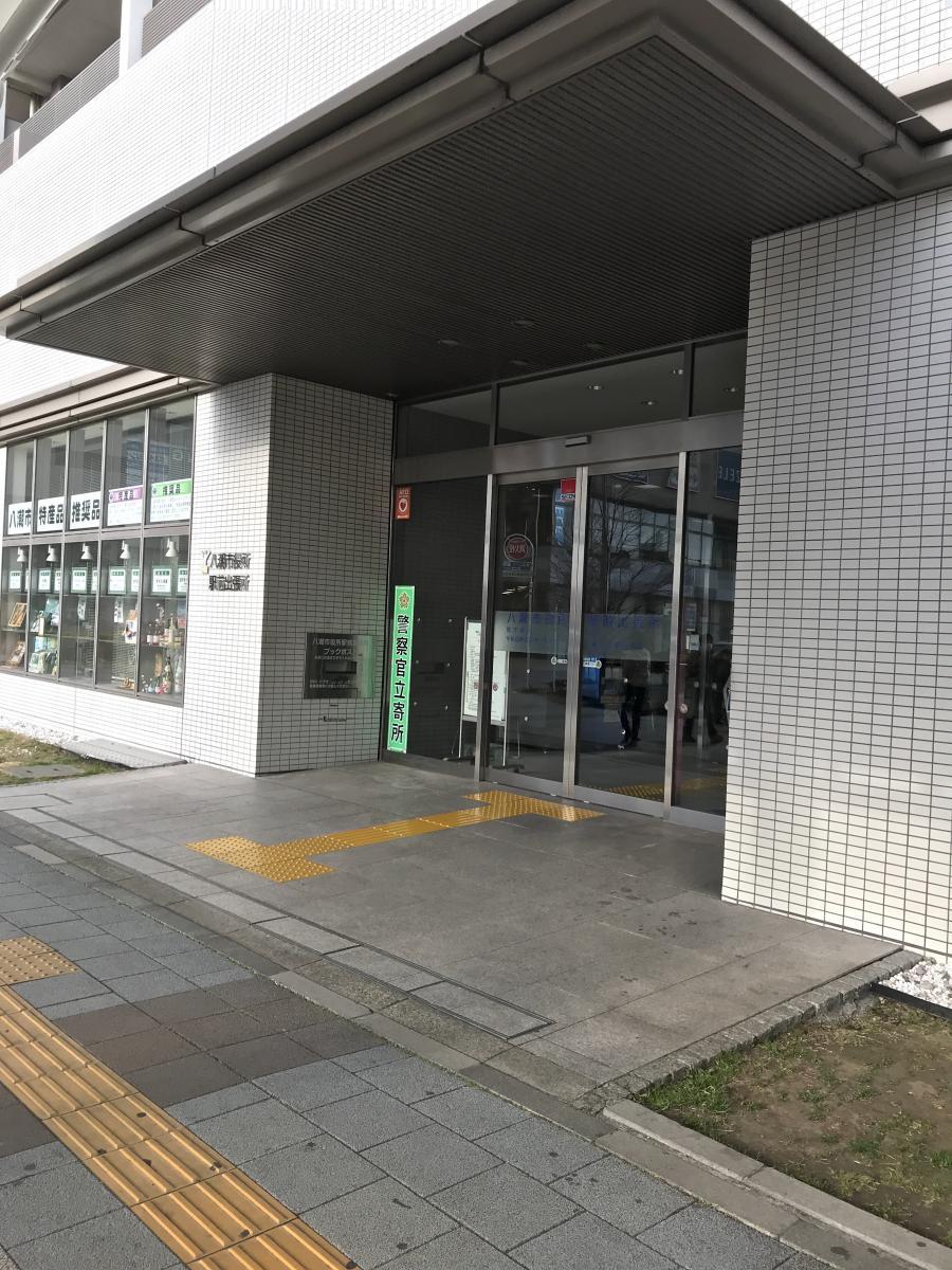 八潮市民文化会館駅前分館_施設外観