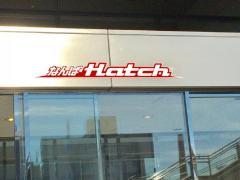 なんばHatch