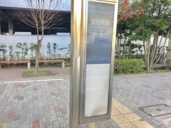 「東別院前」バス停留所