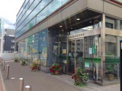 遠軽信用金庫札幌支店