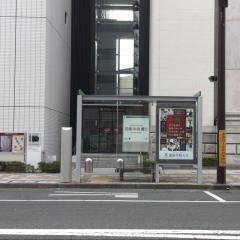 「田町中央通り」バス停留所