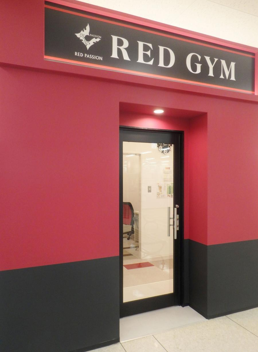 RED GYM