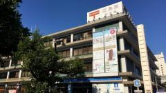 広島東郵便局