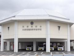 筑紫看護高等専修学校