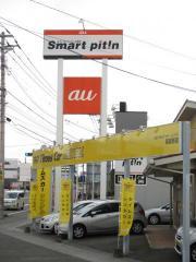 タイムズカーレンタル筑紫野店