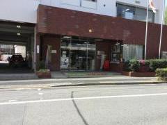 世田谷消防署