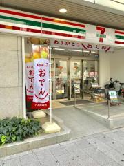 セブンイレブン名古屋錦通中ノ町店