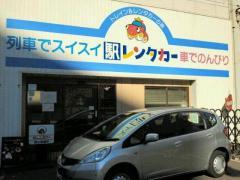 駅レンタカー岡山駅営業所