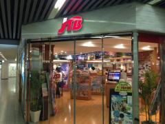 JTB関西 なんば支店