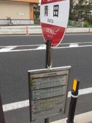 「青田」バス停留所
