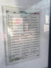 「白金台駅前」バス停留所