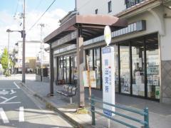 「園田支所」バス停留所