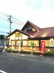 炭焼きレストランさわやか 浜松高丘店