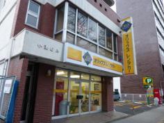 オリックスレンタカー仙台国分町店