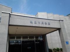 新潟市亀田市民会館