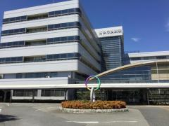 高砂市民病院