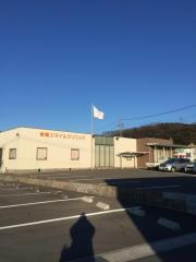 岩崎スマイルクリニック