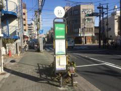 「清川一丁目(東側)」バス停留所