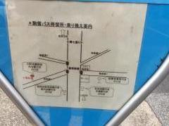 「駒留」バス停留所