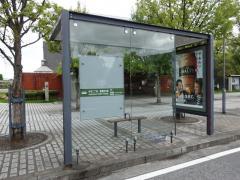 「中央2」バス停留所