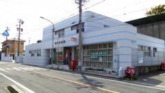 師崎郵便局