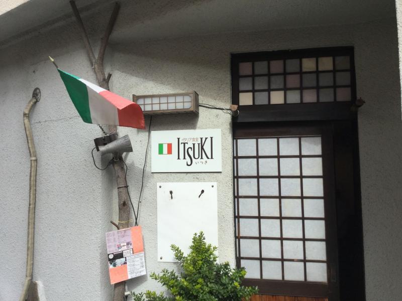 イタリア食堂ITSUKI_施設外観