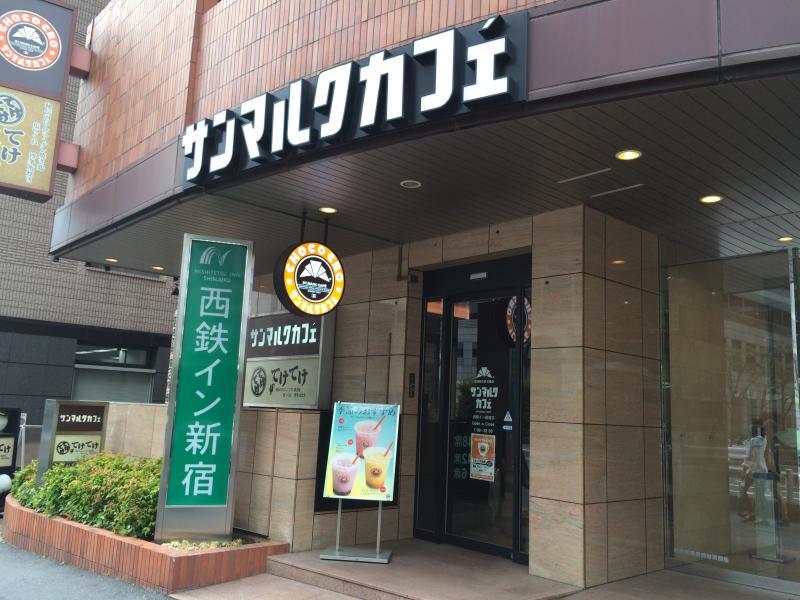 新宿 サンマルク カフェ