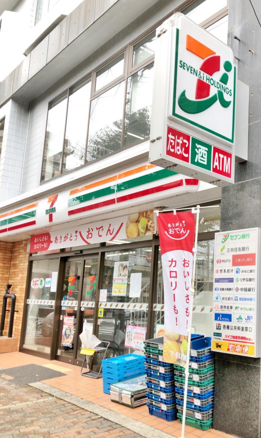 セブンイレブン 神戸相生町5丁目店_施設外観