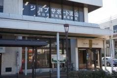 流山市・江戸川台駅前出張所